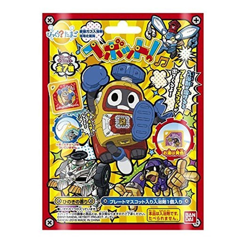 失礼主婦岩【炭酸ガスの入浴剤】バンダイ びっくらたまご ヘボット!(3個入りBOX)