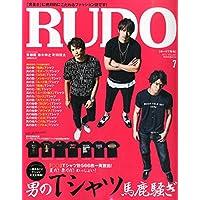 RUDO(ルード) 2015年 07 月号 [雑誌]