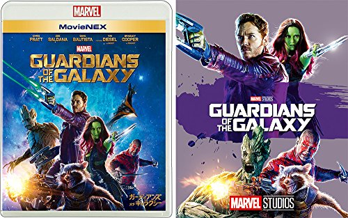 ガーディアンズ・オブ・ギャラクシー MovieNEX(期間限定) [ブルーレイ+DVD+デジタルコピー(クラウド対応)+MovieNEXワールド] [Blu-ray]