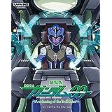 劇場版 機動戦士ガンダム00 -A wakening of the Trailblazer- 4K ULTRA HD Blu-ray(Blu-ray同梱2枚組) (特典なし)