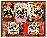 お歳暮 丸大食品 煌彩ハムギフト モンドセレクション受賞【最高金賞】