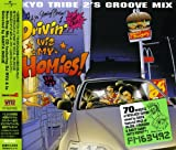 Drivin' wiz My Homies!~TOKYO TRIBE 2