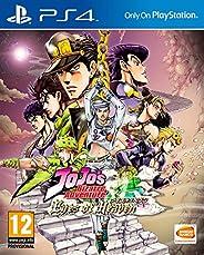 JoJo's Bizarre Adventure: Eyes of Heaven (PS4) (