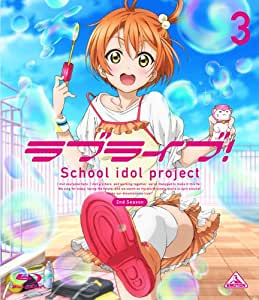ラブライブ!  2nd Season 3 [Blu-ray]