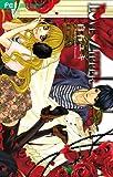 LOVE・ZIPPER (少コミフラワーコミックス)