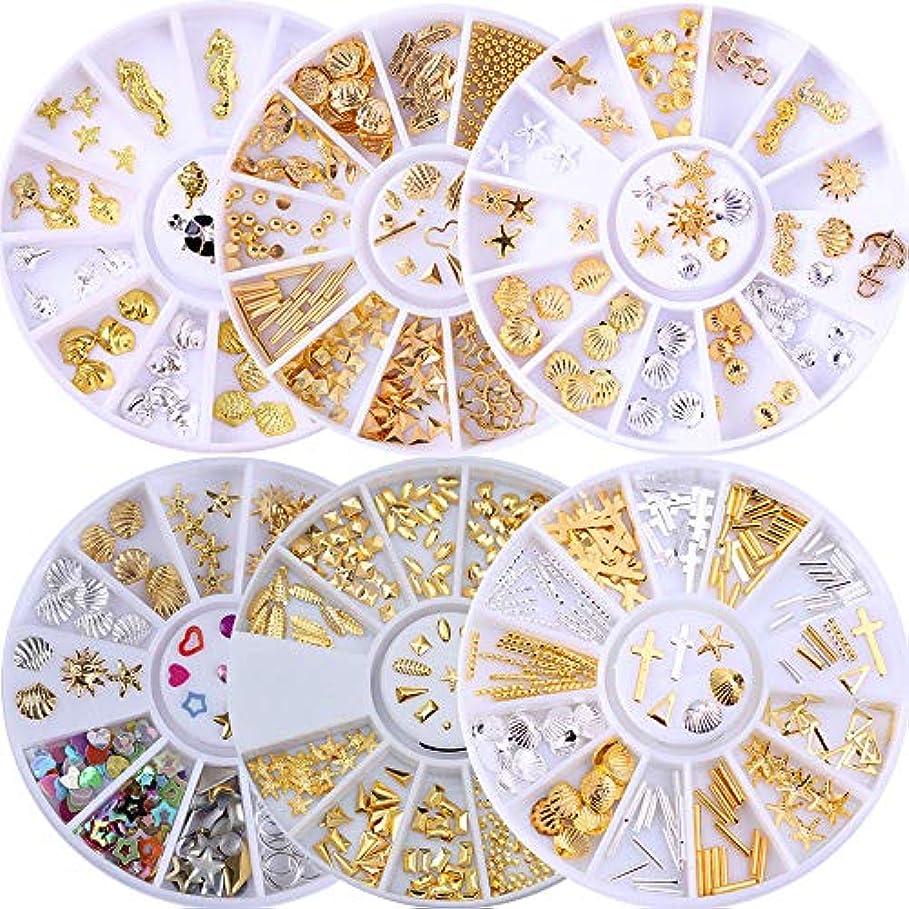 メンター伝統的砂FidgetGear 6Boxesネイルスタッドクラフトチャームシースタームーン3Dネイルアートデコレーションinホイールキット