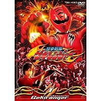 獣拳戦隊ゲキレンジャー 全12巻セット