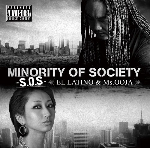 S.O.S ~minority of society~