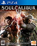 【PS4】SOULCALIBUR VI 【早期購入特典】クリエイションパーツ「ホルタービキニ」 (封入)