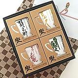 前田珈琲 4種のドリップコーヒー ギフトセット お歳暮ギフト