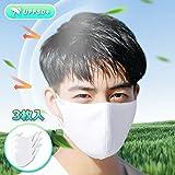 夏用マスク 3枚入り ひんやり感 洗える 繰り返し使用可能 UVカット ひんやり 接触冷感 夏用 抗菌 冷感素材 クールマスク