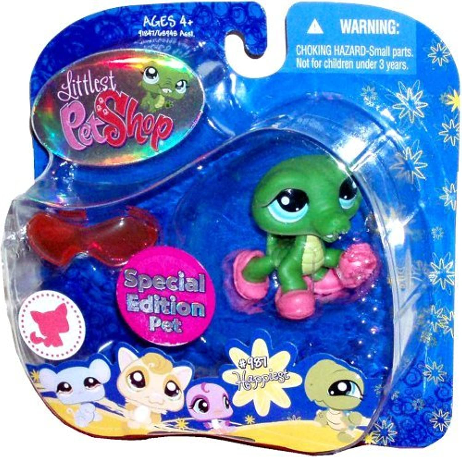 Hasbro Littlest Pet Shop Special Edition Pet Portable Collectible Bobble Head Figure Set - Happiest #987 Alligator with Slippers and Sunglasses by Littlest Pet Shop [並行輸入品]