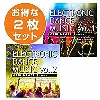 エレクトロニックダンスミュージック2枚セット(EDM1/EDM2)【商用可・著作権フリー音楽業務用店内BGM専用CD】set50064