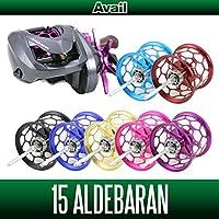 【Avail/アベイル】 シマノ 15アルデバラン用 NEWマイクロキャストスプール ALD1518TRI