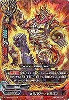 メラパワー・ドラゴン レア バディファイト 滅ぼせ!大魔竜 d-bt03-0024