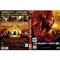 スパイダーマン2 中古DVD