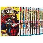 僕のヒーローアカデミア コミック 1-13巻セット