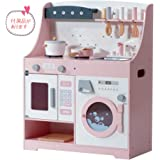 おままごと キッチン 木製 誕生日 台所 洗濯機 調理器具付き 調味料 食材 知育玩具 おもちゃキッチン 付属品をご用意 (ピンク)
