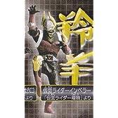 ガシャポン HG シリーズ 仮面ライダー 24  仮面ライダーインペラー(仮面ライダー龍騎)