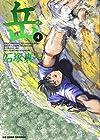 岳 4 (ビッグコミックス)