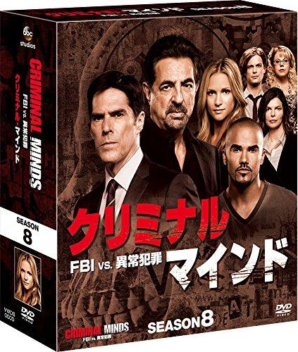 クリミナル・マインド/FBI vs. 異常犯罪 シーズン8 コンパクト BOX [DVD]の詳細を見る
