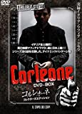 CORLEONE(コルレオーネ) DVD-BOX