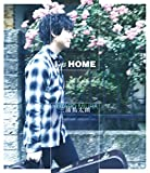 I'm HOME(Deluxe Edition)(Blu-ray付)