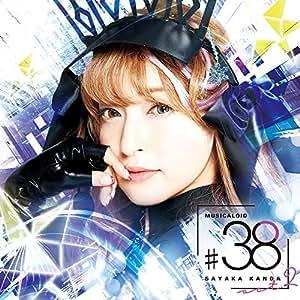 【Amazon.co.jp限定】MUSICALOID #38 Act.2 此方乃サヤ盤(ジャケットイラスト缶ミラー付き)
