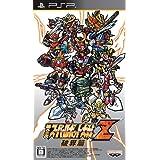 第2次スーパーロボット大戦Z 破界篇 SPECIAL ZII-BOX - PSP