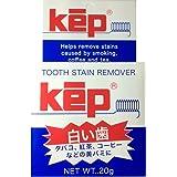 kep(ケップ) ホワイトニング 粉歯磨き レギュラー 20g