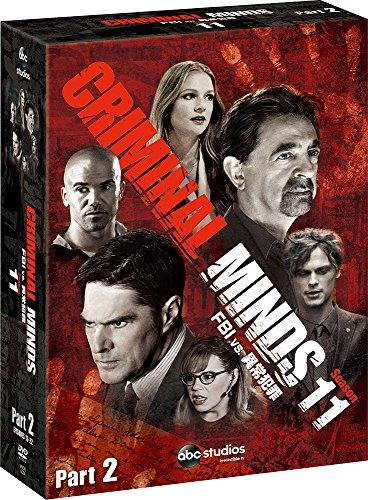 クリミナル・マインド/FBI vs. 異常犯罪 シーズン11 コレクターズBOX P...[DVD]