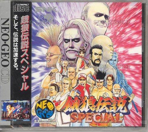 餓狼伝説 スペシャル NCD 【NEOGEO】