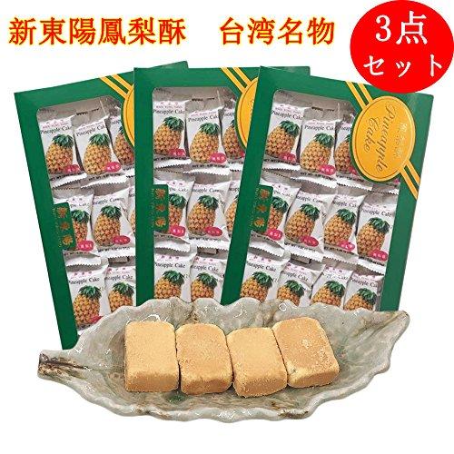 新東陽鳳梨酥【3箱セット】 パイナップルケーキ 台湾名物 菓子 12個X3箱 冷凍便と同梱不可
