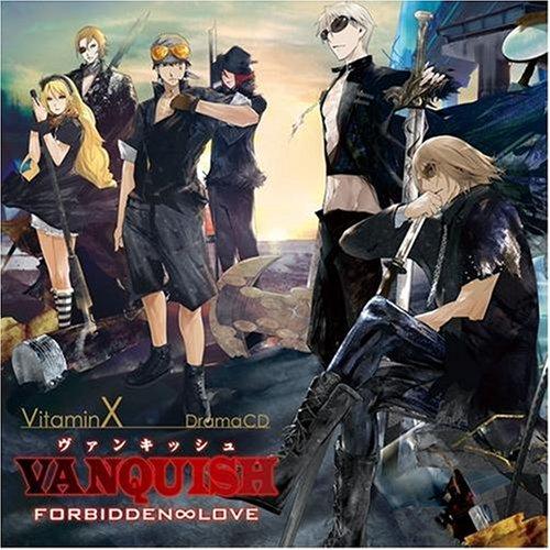 VitaminX ドラマCD VANQUISH-ForbiddenLove-