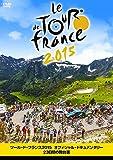 ツール・ド・フランス2015 オフィシャル・ドキュメンタリー 23日間の舞台裏 [DVD]