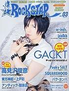 ROCK STAR ( ロックスター ) vol.3 2009年 08月号 [雑誌]()