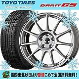 【17インチ】ジャガー Xタイプ用 スタッドレス 225/45R17 トーヨー ガリット G5 テクマグ タイプ211R タイヤホイール4本セット 輸入車