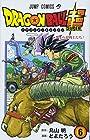 ドラゴンボール超 第6巻