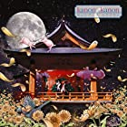 カレンデュラ レクイエム(初回生産限定盤)(DVD付)()