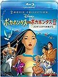 ポカホンタス&ポカホンタスII 2 Movie Collection [Blu-ray]