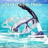 SUNNY シュノーケル セット 大人用 ダイビング マスク 水中メガネ シュノーケリング 硬化ガラス (ブルー) SNS-DMS99-BL