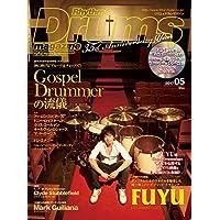 Rhythm & Drums magazine (リズム アンド ドラムマガジン) 2017年 5月号 (DVD付) [雑誌]