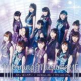 冷たい風と片思い/ENDLESS SKY/One and Only(初回生産限定盤B)(DVD付)