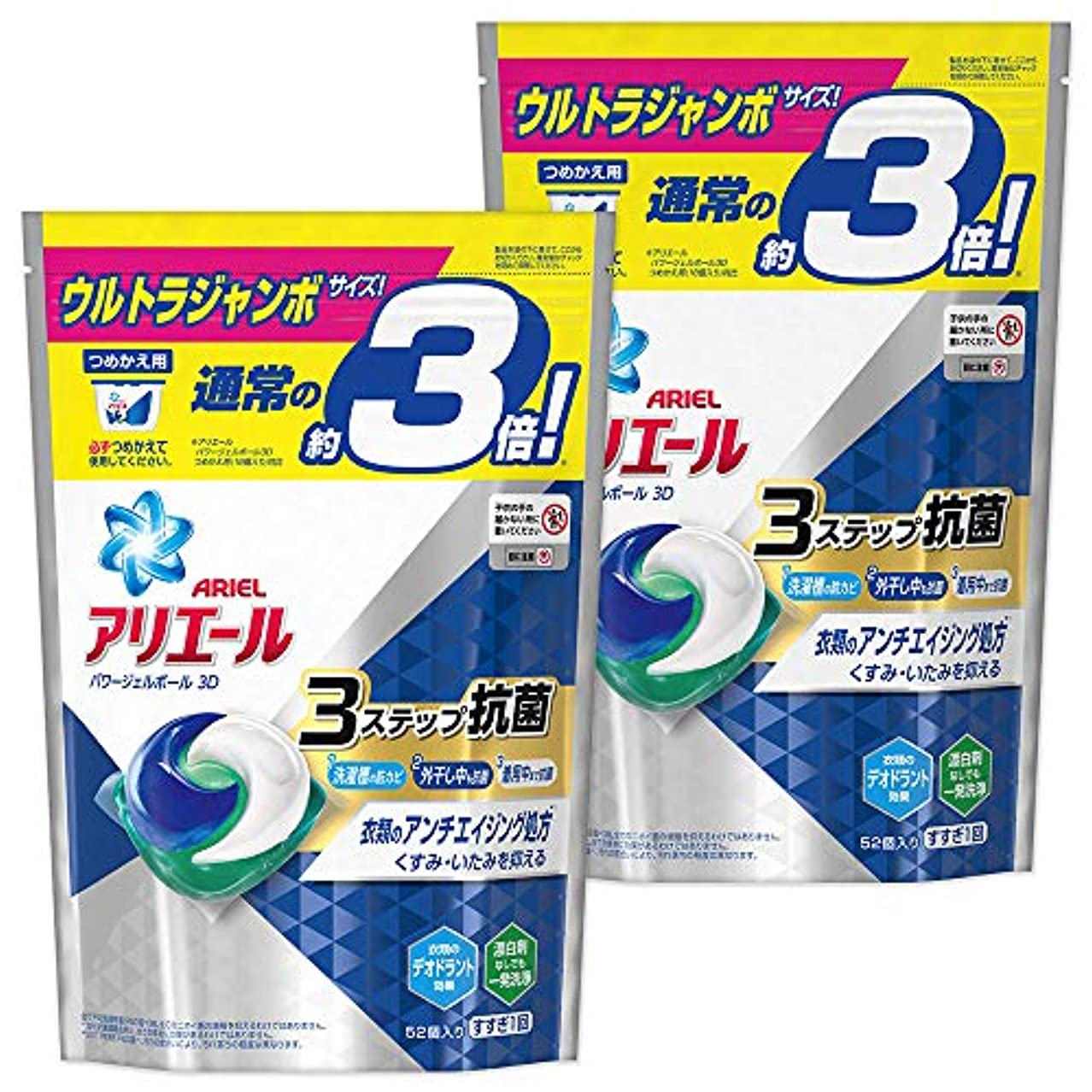 アセンブリリーズデイジーアリエール 洗濯洗剤 パワージェルボール3D 52個*2