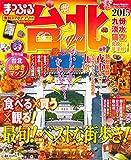 まっぷる 台北 '15 (まっぷるマガジン) 画像