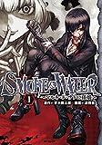 SMOKE&WATER ~マルキ・ド・サドの孫娘~ 1 (MFコミックス フラッパーシリーズ)