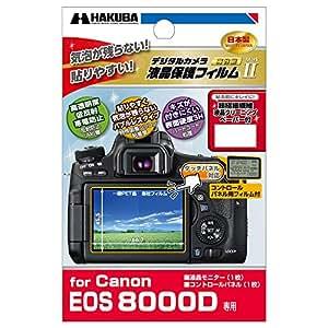 HAKUBA 液晶 保護 フィルム MarkⅡCanon EOS 8000D専用 DGF2-CAE8000D