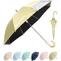 日傘 キッズ 子供 ジュニア 安心設計 長傘 窓付き 反射テープ 晴雨兼用 50cm UVカット 99.99% 遮光 遮…