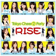 Tokyo Cheer2 Party「Love Magic」のジャケット画像
