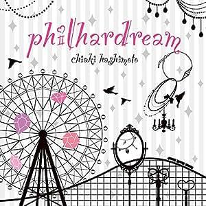 philhardream